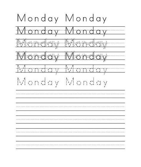 Fonts4teachers  Handwriting Worksheet Maker  Dots, Arrows & Lines