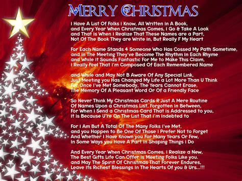 Merry Christmas Friend Poem