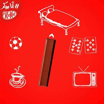 Egypt Kitkat Ads Behance Mir