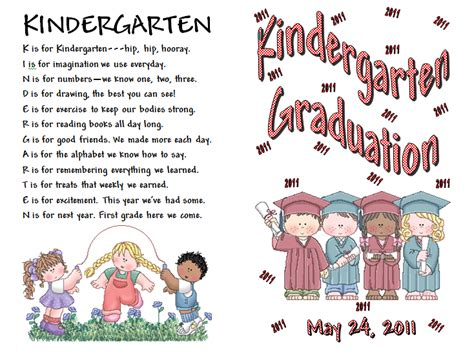kindergarten graduation poem search 335 | ec85e33aa3b28bdb431ebf0050b63517