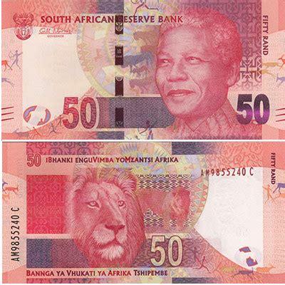 convertisseur rand sud africain monnaie de l afrique du sud rand sud africain mataf