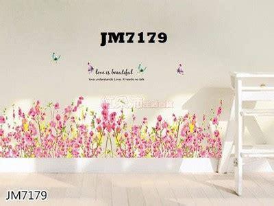 Wallsticker Perkalian Uk 60x90cm yang jual wall sticker di jogja stiker dinding murah
