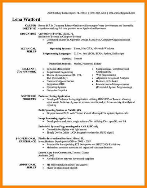 sle computer science resume entry level add linkedin
