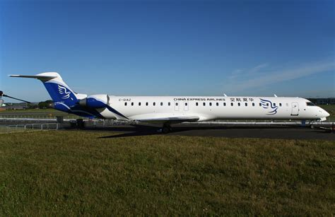 Chinese Airlines - China Express Airlines