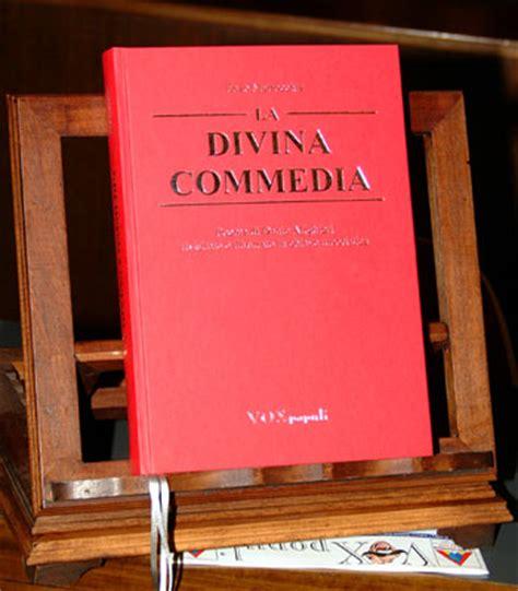 la divina commedia  dante alighieri rivisitata