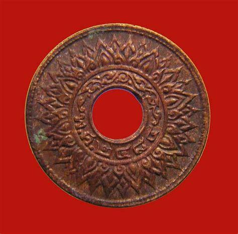 เหรียญทองแดง