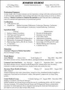 easy resume maker free free easy resume maker