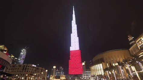 Serbian Flag Burj Khalifa Dubai
