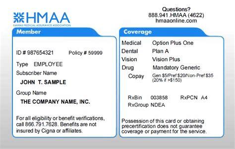 View Sample Member ID Card