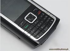 Nokia N72 Price Pakistan, Mobile Specification