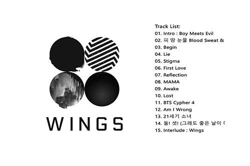 Bts butterfly mp3