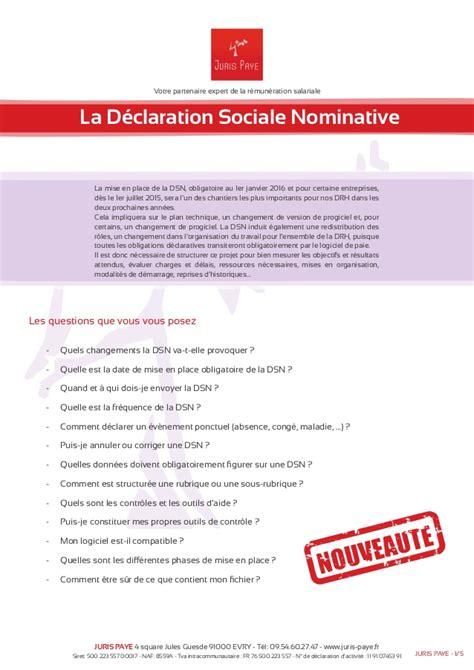 cegid si鑒e social formation comment constituer la déclaration sociale nominative dsn