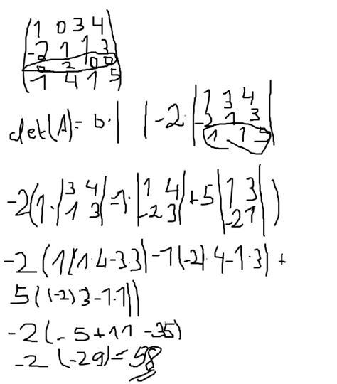 determinate berechnen determinante berechnen
