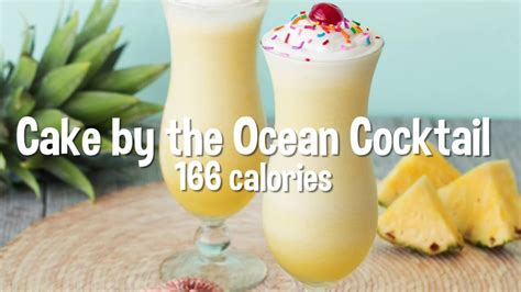 cake   ocean cocktail youtube