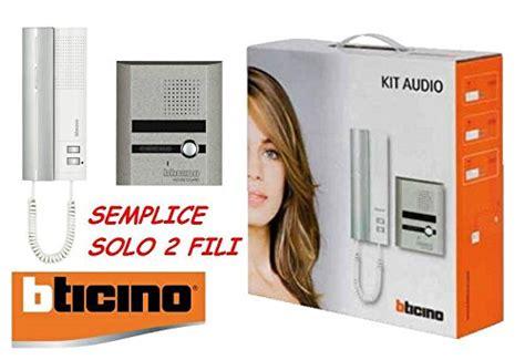 kit citofono monofamiliare audio 316113 bticino a 2 fili espandibile da parete negozio