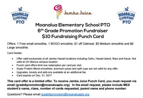 grade promotion fundraiser jamba juice punch cards