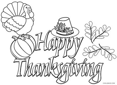 holiday coloring pages coolbkids