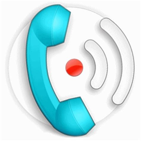 central auto call recorder for nokia without beep
