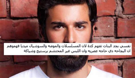 Egyptian Actor Ahmed Hatem Denies Posting Misogynistic