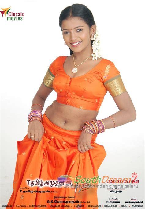 Saree below navel photos, extensive collection of indian masala actress navel pictures. Designer Saree | Bollywood Saree | Bridal Saree: Hot South ...