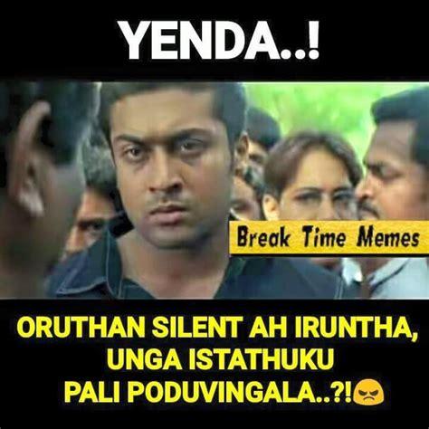 Tamil Memes - best tamil whatsapp funny memes vadivelu rajnikanth vivek samuthrakani dhanush rahuvaran