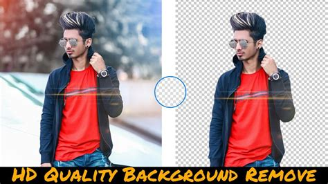 hd quality background remove  background erase