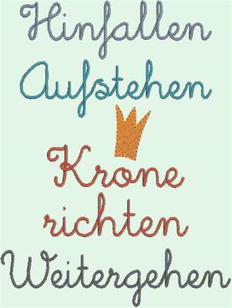 Spruch Hinfallen Krone Richten by Stickapplikationen Stickdatei Quot Krone Richten Quot Ein