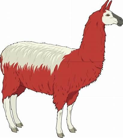 Llama Clip Clipart Clker Vector Royalty
