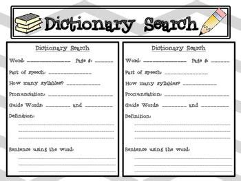 17 best images about 2nd grade dictionary on