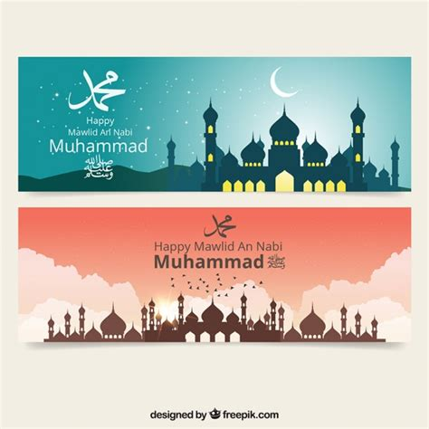 mawlid banners  mosque vector