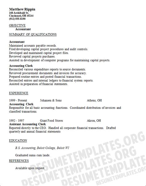 Entry Level Cis Resume by Accounting Entry Level Accounting Objective