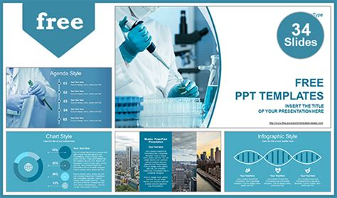 Medical Development Powerpoint Template