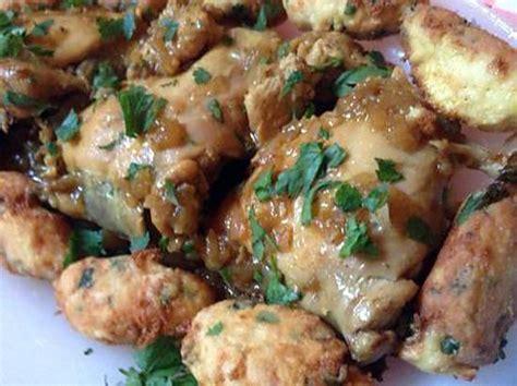 des recettes de cuisine algerien recette de plat algérien au poulet pour ramadan