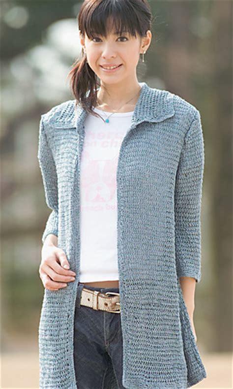 ravelry   tunisian crochet jacket pattern  pierrot
