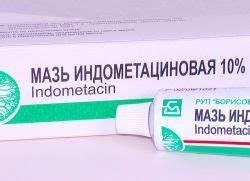 Индометацин мазь инструкция суставы