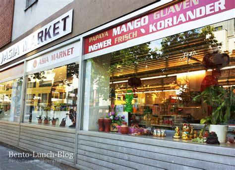 Asia Market, Asialaden Nürnberg  Natur Blogs