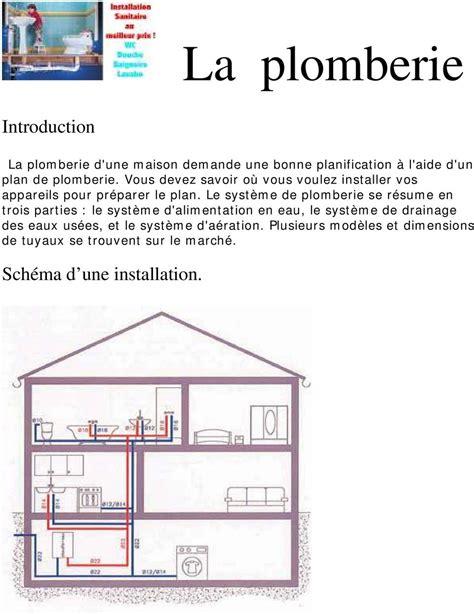 la plomberie introduction sch 233 ma d une installation pdf