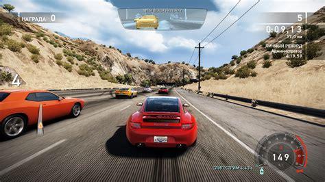 speed hot pursuit screenshots  windows