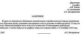 заявление об отмене судебного приказа в 10 дневный срок образец