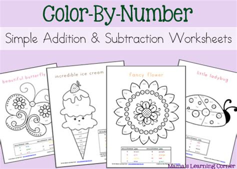 Simple Addition And Subtraction Color-by-number Worksheets