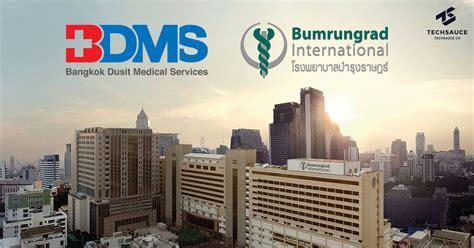 'BDMS' ประกาศเสนอซื้อกิจการ 'บำรุงราษฎร์' มูลค่า 85,000 ...