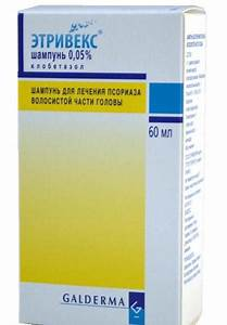 Воронеж лечение псориаза отзывы