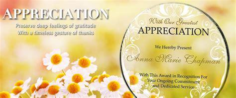 personalized crystal appreciation    plaques