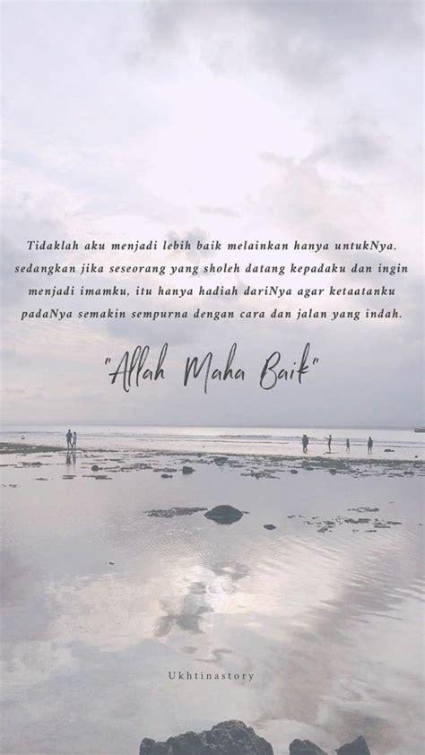 cinta  diam islamic quotes kutipan inspiratif