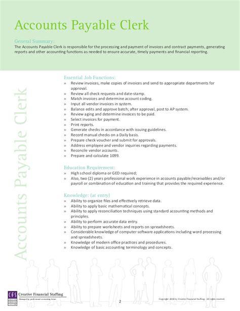finance assistant cover letter kenya assistant accountant description financial assistant