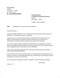 lettre de motivation femme de chambre hotel de luxe modele de lettre de motivation femme de chambre contrat