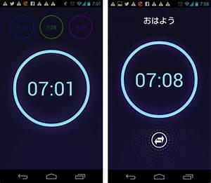 Neon Alarm Clock Free さりげないところで差を付ける!おしゃれなネオンデザインのアラーム