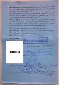 срок действия медицинской квоты на операцию в москве