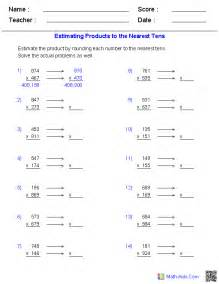 rounding worksheets pdf estimation worksheets dynamically created estimation worksheets for teachers
