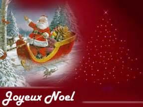 Arriere Plan De Bureau Noel Gratuit by Fond Ecran Noel Page 4